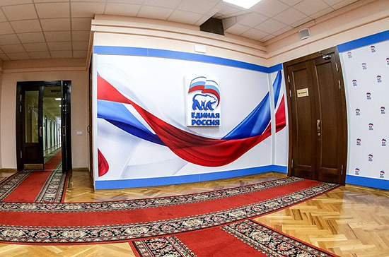 Президиум фракции «Единая Россия» встретится с главой Минтруда