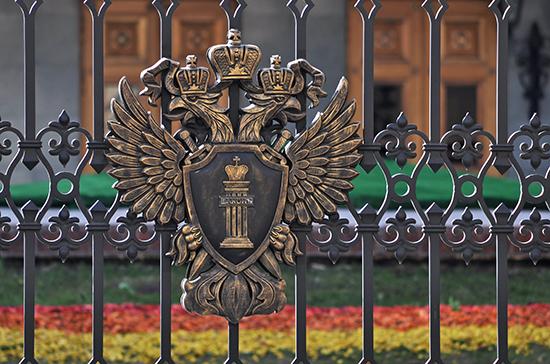 Комитет Госдумы поддержал президентские поправки в закон о прокуратуре