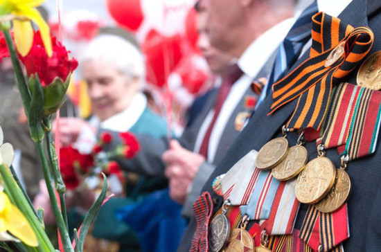 На жильё для ветеранов Великой Отечественной выделили более миллиарда рублей