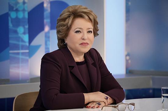 Матвиенко призвала женщин активнее участвовать в миротворческих процессах
