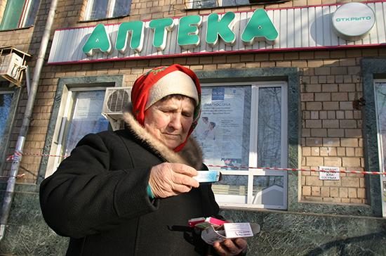 В России создадут федеральный регистр всех льготников