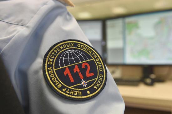 Комитет Госдумы поддержал законопроект о едином номере 112 для вызова экстренных служб