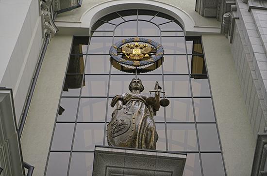 Верховный суд предложил отнести нетяжкие преступления предпринимателей к уголовному проступку