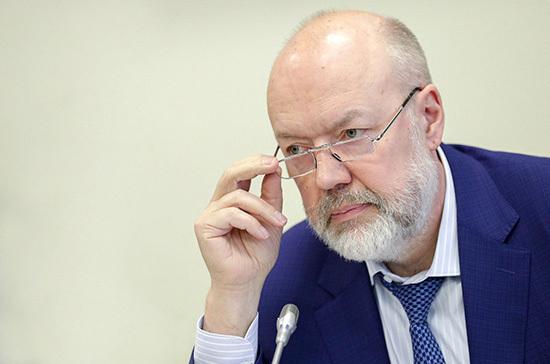 Павел Крашенинников рассказал, как будет формироваться состав Госсовета