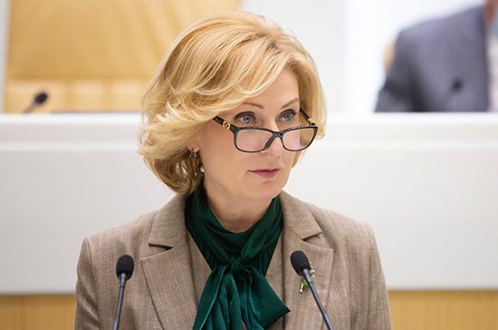 Святенко призвала повысить эффективность использования соцконтрактов в регионах
