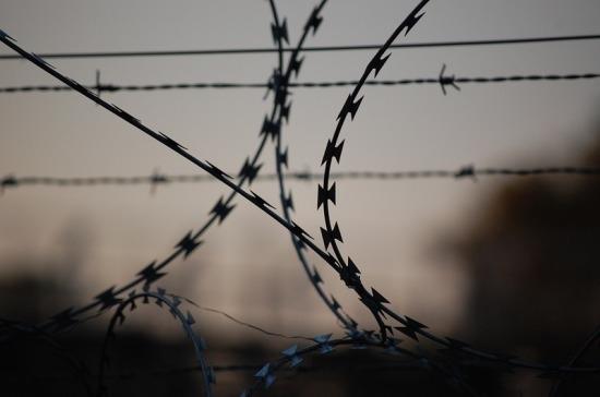 ФСИН хотят наделить полномочиями по контролю за освобожденными по УДО