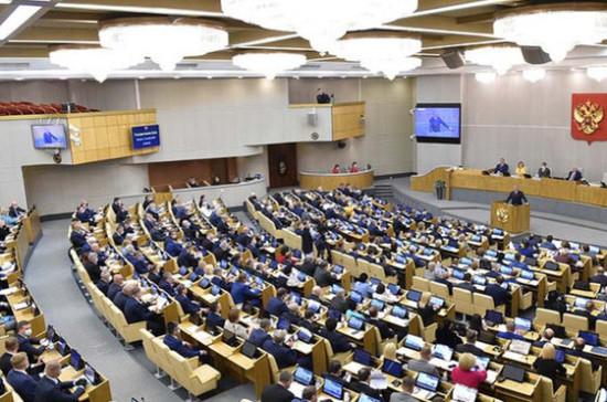 ЦИК 14 октября передаст вакантные думские мандаты КПРФ, ЛДПР и «Справедливой России»