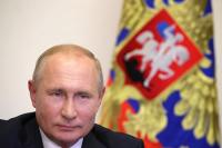 Путин поручил доработать программу по государственной национальной политике до 2025 года