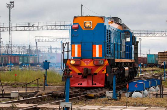 Для строителей инфраструктуры на Байкале определят требования по накоплению отходов
