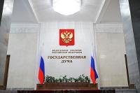 Думский комитет поддержал президентские законопроекты по изменениям в Конституцию