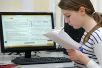 Московских старшеклассников переводят на дистанционку