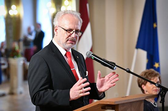 Президент Латвии призвал молодёжь говорить по-латышски