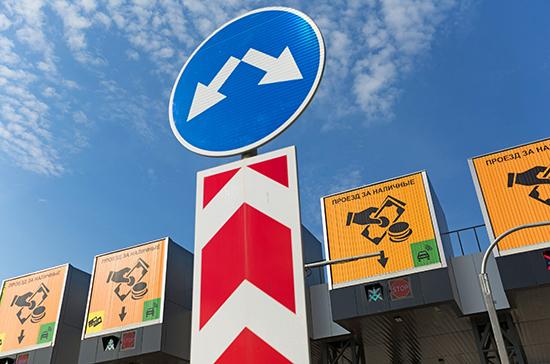 Путин утвердил закон о регулировании проезда по платным дорогам