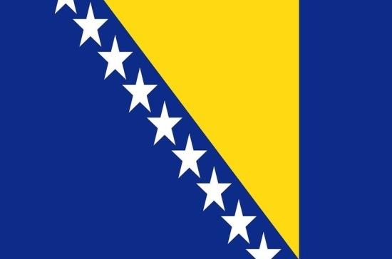 Президиум Боснии и Герцеговины проголосовал против признания независимости Косово