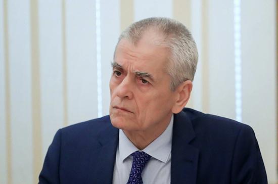 Онищенко выступил против тотального карантина