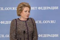 Россия надеется на продление СНВ-3, заявила Матвиенко