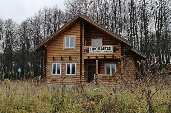 Условия возмещения убытков владельцам земельных участков предлагают уточнить