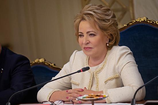 Матвиенко назвала дорожный комплекс значимой составляющей единой транспортной системы России