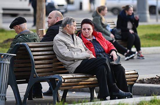 В Москве повысили прожиточный минимум для пенсионеров