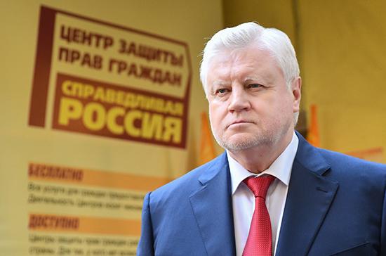 «Справедливая Россия» предлагает срок до 10 лет за организацию попрошайничества