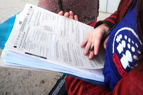 Глава Росстата оценил вероятность утечки данных переписи населения