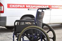 Временный порядок подтверждения инвалидности продлили до 1 марта 2021 года