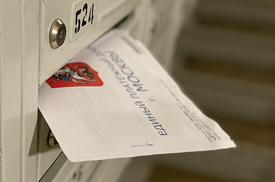 Для Москвы предлагают сохранить расчёт платы ЖКХ за общее имущество