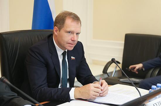 Кутепов предложил проверить эффективность фондов развития