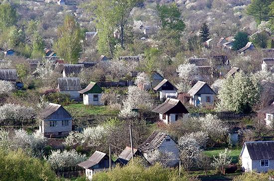 Установление границ населённых пунктов предлагают упростить