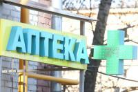 В кабмине поддержали законопроект о производственных аптеках с условием доработки