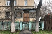 Бюджет программы расселения аварийного жилья сократили на 25,7 млрд рублей