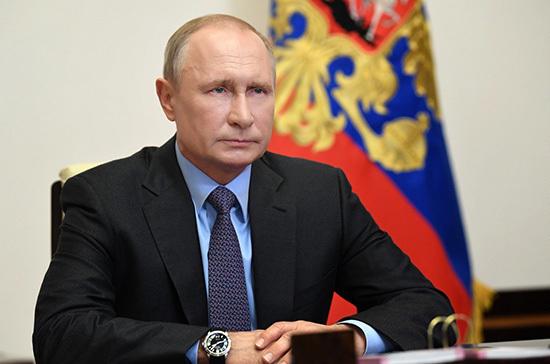 Путин подчеркнул важность обеспечения занятости и доходов россиян в период пандемии