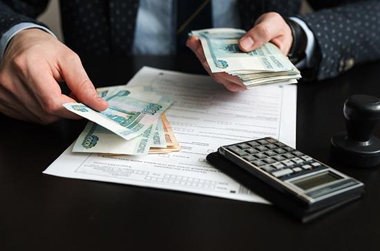 В России хотят ввести повышенный налог для богатых