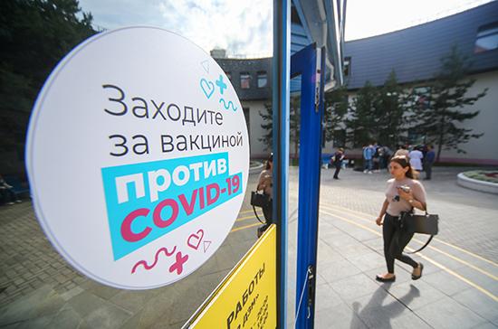 Большинство россиян привьют от COVID-19 в течение 2021 года