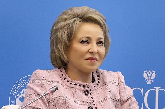 Матвиенко предложила создать в Совете Федерации «книгу добрых дел»