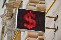 Курс доллара опустился ниже 77 рублей впервые с 13 октября