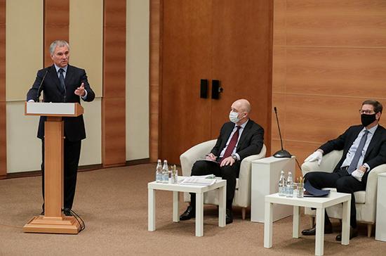 Володин предложил кабмину целевым образом профинансировать регионы с естественной убылью населения