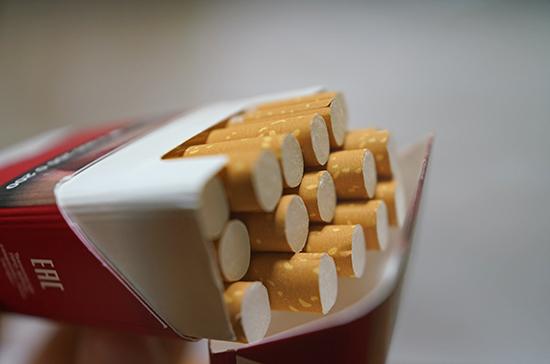 Госдума приняла в первом чтении законопроект о минимальной цене на табачные изделия
