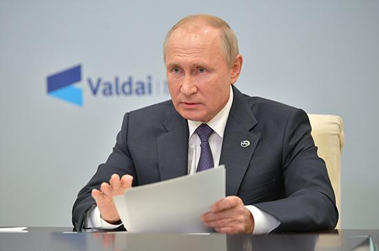 Путин заявил, что мир стоит на пороге «эпохи тектонических сдвигов»