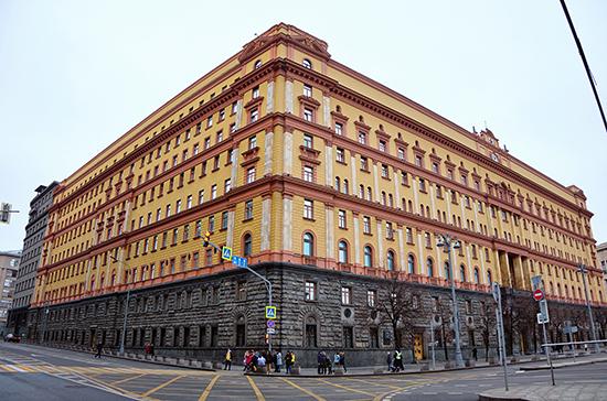ФСБ будет выплачивать пенсии военнослужащим Главного управления специальных программ президента