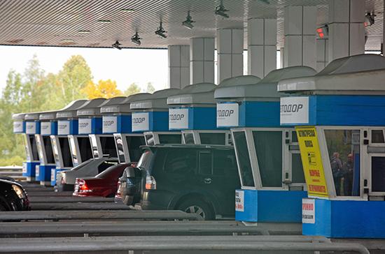 За неоплаченный проезд по платным трассам в России предложено штрафовать