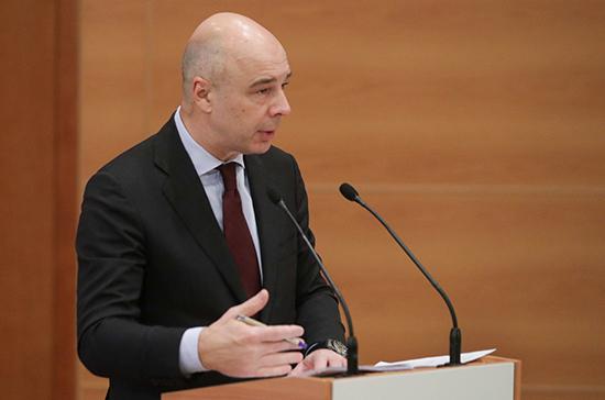 Силуанов: в 2021 году из бюджета направят 400 млрд рублей на поддержку семей с детьми
