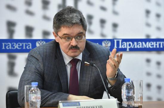 Широков предложил определить правовой статус юниорных геологоразведочных компаний
