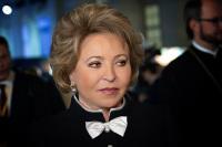 Матвиенко пригласила спикера Сената Аргентины посетить Россию
