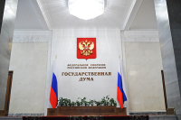 Госдума приняла новый порядок назначения генпрокурора