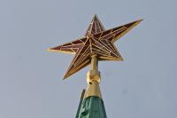 Первую пятиконечную звезду установили над Московским Кремлём 85 лет назад