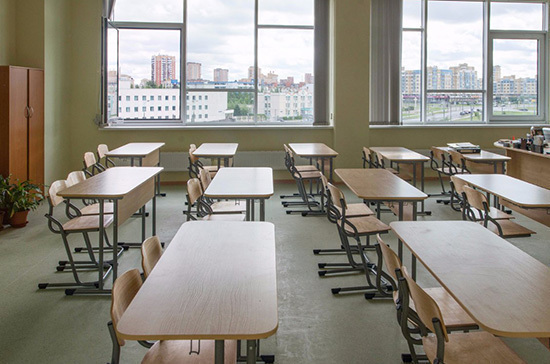 В России снизилось число закрытых на карантин школ до 0,28% от общего числа