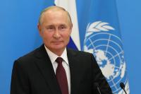 Владимир Путин выступил на 75-й сессии Генеральной ассамблеи ООН