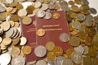 Доходы ПФР в 2019 году составили 8,8 триллиона рублей