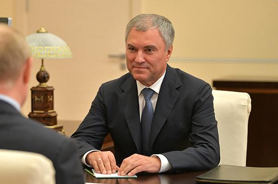 Володин доложил Путину, что коронавирусом переболел 91 депутат Госдумы